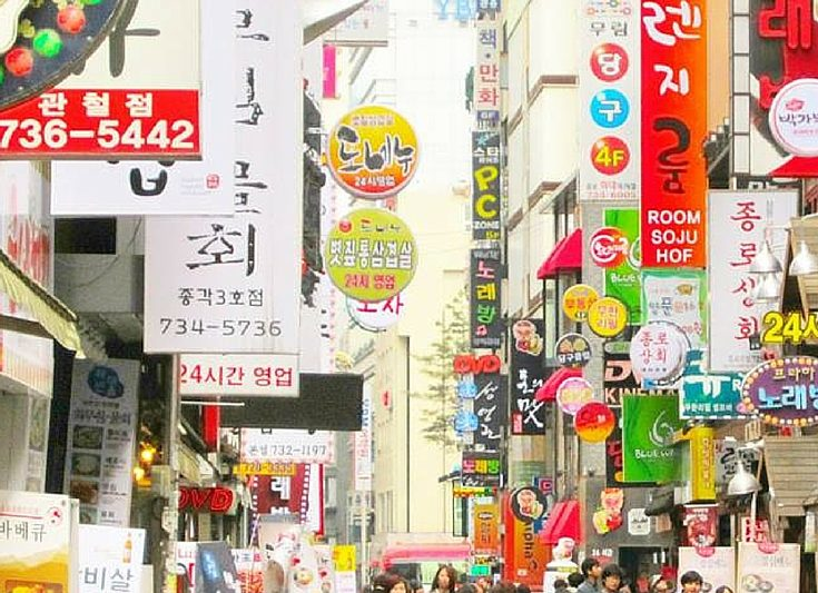 How To Do Seoul and Busan on a Budget