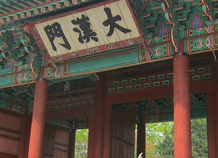 What To Know Before Visiting South Korea (as a North American Tourist)